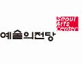 0611_hangaramdesignmuseum_seoul
