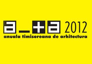 1212_anuala timisoreana